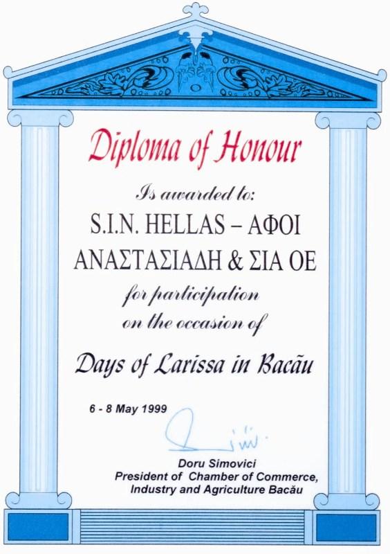 diploma_of_honour